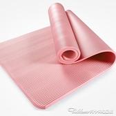 瑜伽墊女初學者加厚加寬加長防滑健身瑜珈墊子地墊家用 阿卡娜
