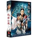 俠影仙蹤+夜深沈 DVD ( 周杰/孫菲...