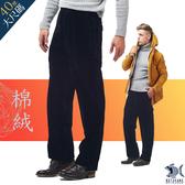 【NST Jeans】冬季復古 光格感保暖加厚絨褲_藏黑(中腰) 390(5542)大尺碼台灣製