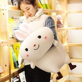0.9米可愛暖手抱枕公仔 90cm超萌玩偶 男女孩床上抱著睡覺毛絨玩具 CJ5890『易購3c館』