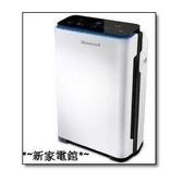 *~新家電錧~*【HoneyWell HPA720WTW】智慧淨化抗敏空氣清淨機