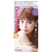 美芯研時尚妝感染髮劑 7TL 薰衣草甜紫