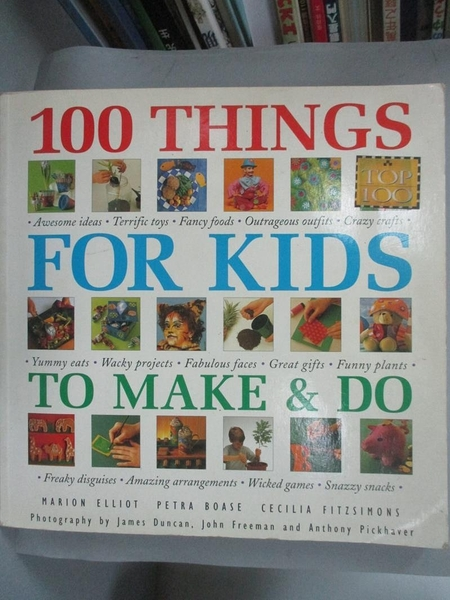 【書寶二手書T6/兒童文學_OMY】100 Things for Kids to Make and Do_Marion