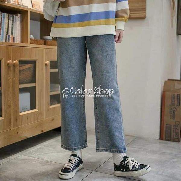 寬管褲 牛仔褲女小個子寬鬆闊腿褲夏季新款高腰顯瘦九分直筒復古老爹潮褲 快速出貨