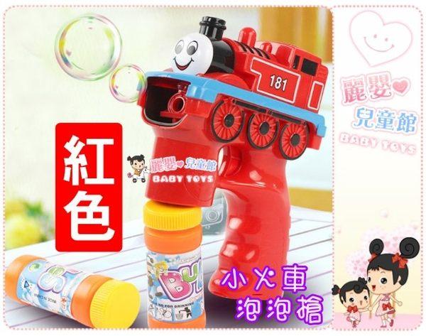 麗嬰兒童玩具館~寶貝的泡泡槍全自動不沾手-小火車泡泡槍.聲光音樂泡泡槍