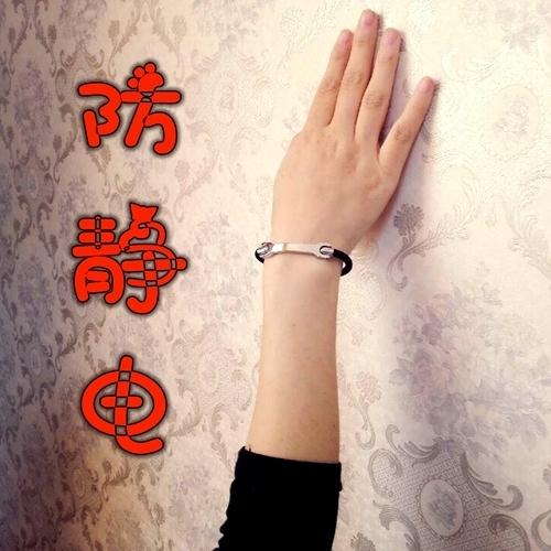 靜電手環 防靜電手環腕帶運動去除去靜電男女款人體防輻射無線 莎瓦迪卡