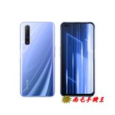 〝南屯手機王〞realme X50 6G / 128GB 平價5G手機【宅配免運費】