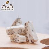 可夫萊堅果之家.雙活菌杏仁牛軋糖(220g/包,共2包)﹍愛食網
