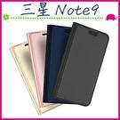 三星 Galaxy Note9 6.4吋 肌膚素色皮套 磁吸手機套 SKIN保護殼 側翻手機殼 支架保護套 簡約外殼