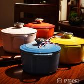 鑄鐵琺瑯湯鍋燉鍋16CM加厚鑄鐵鍋搪瓷生鐵湯鍋不粘鍋電磁爐父親節特惠下殺igo