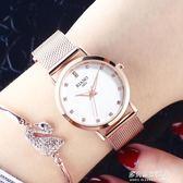 女士手錶防水時尚新款潮流韓版簡約休閒大氣學生淑女水鑽女錶 多莉絲旗艦店