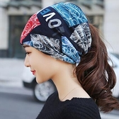 月子帽 帽子女韓版潮時尚百搭騎車護頸圍脖春網紅款防風針織保暖月子帽【快速出貨八折搶購】