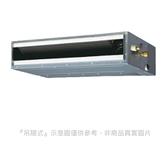【南紡購物中心】日立【RAD-28YK1/RAC-28YK1】變頻冷暖吊隱式分離式冷氣4坪