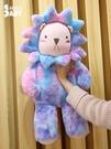 玩偶熊 可玩偶獅子布娃娃扎染毛絨玩具女孩網紅同款公仔女生床上抱抱熊TW【快速出貨八折鉅惠】