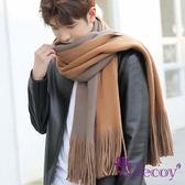 【Decoy】雅痞雙色*男女中性情侶保暖圍巾/卡其灰 ◆86小舖 ◆