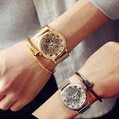機械 造型 金屬 錶帶 鋼帶 鏤空 時尚 情侶 手錶 對錶 男錶 女錶[W107]
