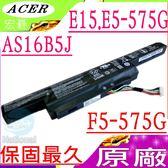 ACER 電池(原廠)-宏碁 AS16B5J,AS16B8J,E15電池,E5電池,F5電池,E5-575G,E5-575G-53VG,F5-573G,3INR/19/65-2
