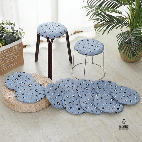 4個裝 坐墊椅墊凳套圓形家用椅墊圓凳墊套罩毛絨【愛物及屋】