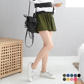 《BA2461-》多色傘襬造型腰鬆緊寬鬆褲裙 OB嚴選