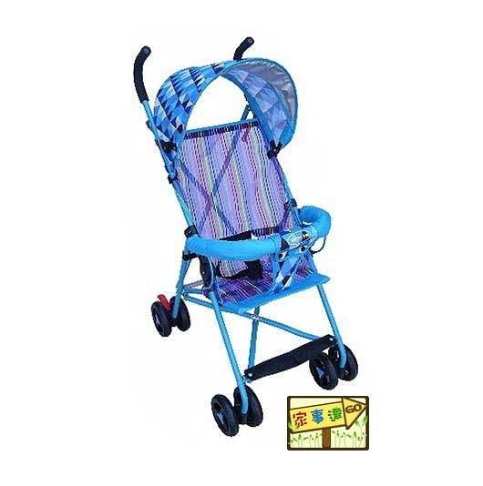 [家事達] Mother's Love  半罩遮陽蓬 輕便型傘車 -藍色~~ 特價