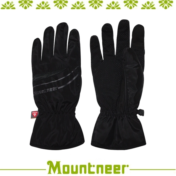【Mountneer 山林 PRIMALOFT防水觸控手套《黑/灰》】12G08/防風/透氣/保暖