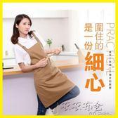 圍裙圍裙定制logo韓版時尚純棉廚房廚師奶茶咖啡店美甲防水工作服定做