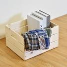箱子 收納箱 威爾復古實木儲物箱 凱堡家居【H03291】