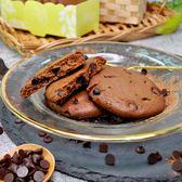 巧克力餅乾1000公克(袋) 輕便隨身包★愛家純素午茶點心 濃郁可可香氣 健康全素零食  素食可用