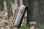 奇發保溫杯大容量 戶外便攜水壺男大號保溫壺 家用不銹鋼2L保暖瓶 時尚潮流