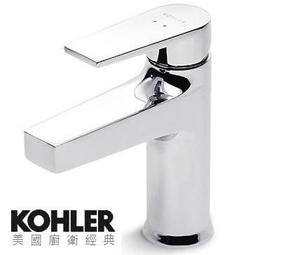 【麗室衛浴】美國KOHLER Taut系列 臉盆龍頭 K-74013T-4-CP