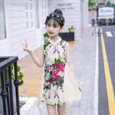 女童旗袍連衣裙夏裝民族風公主裙小女孩洋氣唐裝裙 LQ5909『miss洛羽』