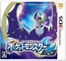 3DS 精靈寶可夢 月亮 - 中文版 (日規機專用)