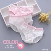女童內褲純棉100%全棉三角褲平角四角褲韓版0-12歲三條裝女孩內褲『艾麗花園』