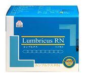 多益Lumbricus RN膠囊 地龍酵素 100粒/盒◆德瑞健康家◆
