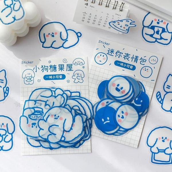 手賬貼紙 可愛小熊手賬防水貼紙ins手機殼兔子少女手帳卡通水杯貼畫小圖案 小衣里