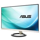 ASUS VZ249H 24型 IPS 纖薄無邊框電腦螢幕(低藍光/不閃屏)【刷卡含稅價】
