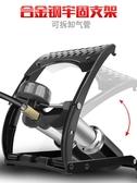 腳踏打氣筒高壓迷你便攜式自行車 汽車家用腳踩充氣泵