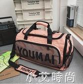 短途旅行包女大容量輕便學生手提運動健身包男出差行李袋旅游包潮 小艾新品