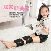 【限時下殺89折】兒童綁腿帶小孩o腿矯正帶腿型XO型腿部腿形矯正器成人幼兒直腿帶