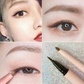 棕色鉛筆膠筆網紅眼線筆防水防汗持久不暈染不脫色初學者內