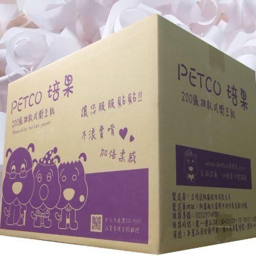 【 zoo寵物商城】破盤▼每包$6.99 Petco抽取式衛生紙(200張/100抽)12包/串