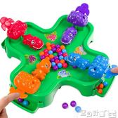 桌遊 兒童親子2-4人玩具貪吃青蛙吃豆男孩桌面搶珠益智多人互動恐龍游JD BBJH