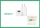 OPPO VOOC mini 新款 原廠閃充電源適配器AK779 (盒裝)