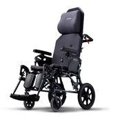 康揚 躺式輪椅-潛隨挺502 (KM-5000.2)