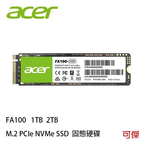 Acer 宏碁 FA100 2TB M.2 PCIE NVMe PCIE SSD固態硬碟 可傑 限宅配