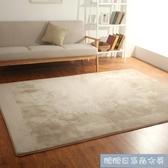 珊瑚絨地毯歐式客廳簡約現代茶幾墊沙發臥室訂製滿鋪榻榻米床邊 YYP【快速出貨】