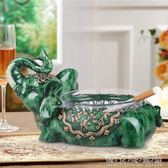 晴天時尚館創意吉祥象煙灰缸大號 時尚潮流個性玻璃煙灰缸家用客廳裝飾擺件