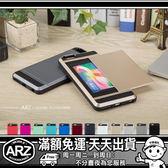 【ARZ】卡片槽收納手機殼/插卡保護殼 iPhone 6s Plus iPhone 6 Plus i6s i6 背蓋保護套軟殼手機套悠遊卡