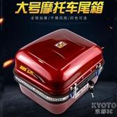 全鋼大號摩托電動車尾箱后備箱工具箱電瓶車儲物箱加厚金屬YJT 【快速出貨】