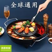 110V臺灣圓形涮烤一體鍋家用多功能電烤盤烤肉鍋 1995生活雜貨